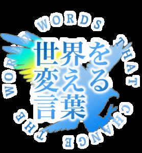 ロゴ11-1背景透明_small